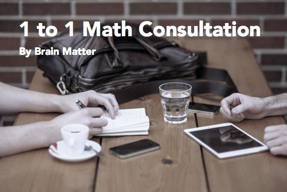 bm-math-consultation